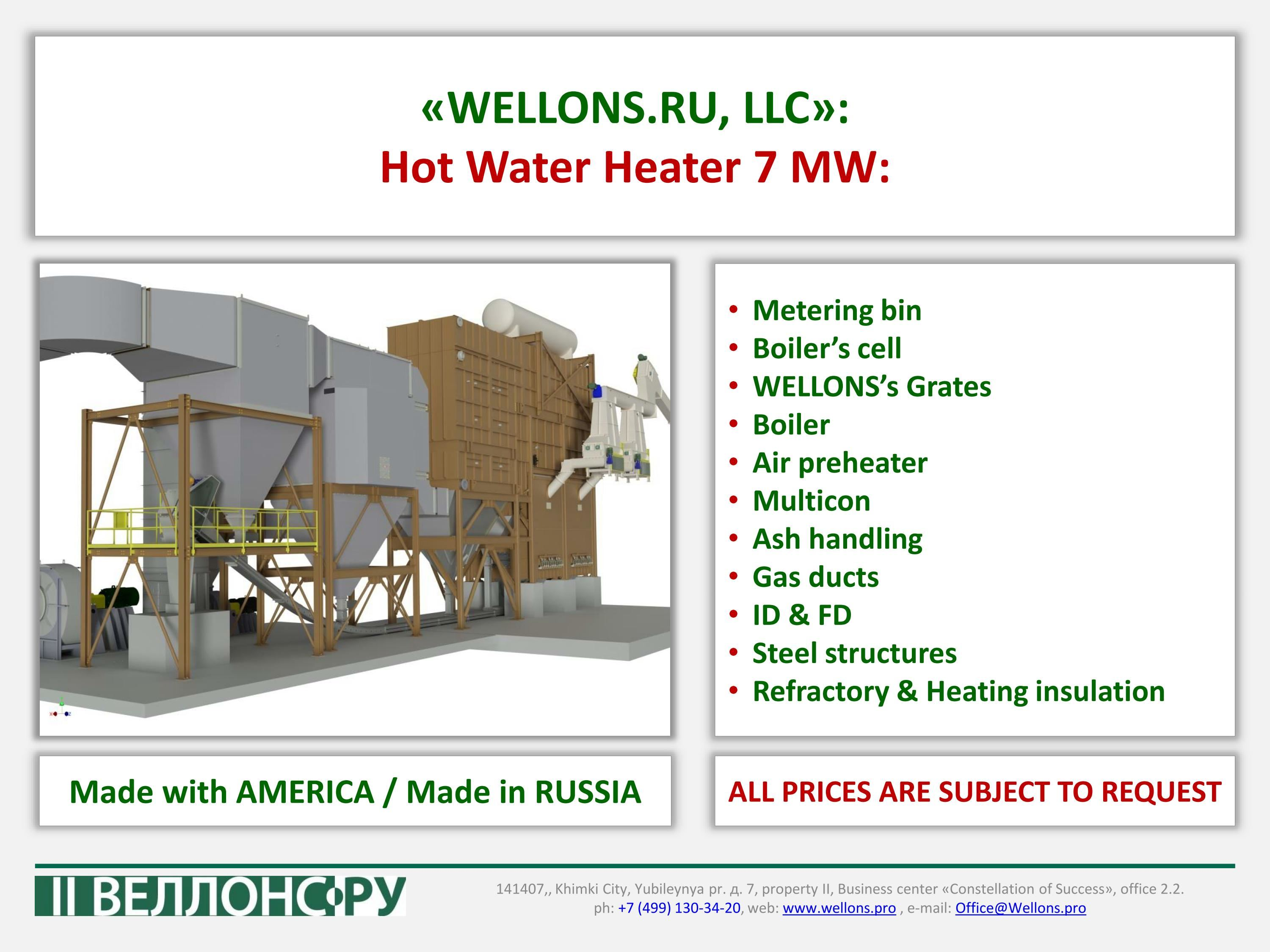 Operation principle and design features of Wellons boilers | Wellons.PRO